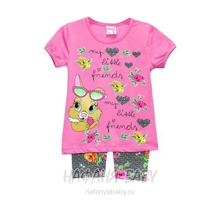 Детский костюм Cit Cit арт: 4077, 1-4 года, цвет сиренево-розовый, оптом Турция