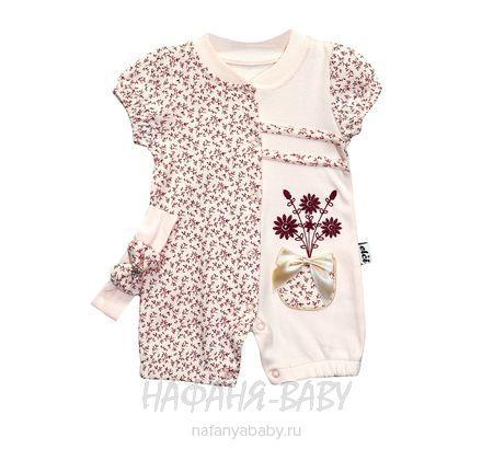 Детский нарядный песочник + повязка для девочки ELCI арт: 4061, 0-12 мес, цвет сиренево-розовый, оптом Турция