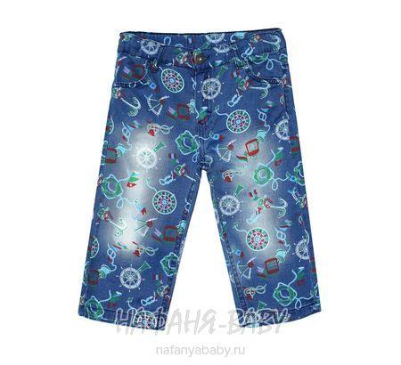 Детские шорты MINIA арт: 11285, 5-9 лет, 1-4 года, цвет синий, оптом Турция