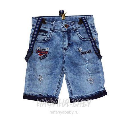 Детские шорты + подтяжки HIWRO арт: 2008, 1-4 года, 5-9 лет, цвет синий, оптом Турция
