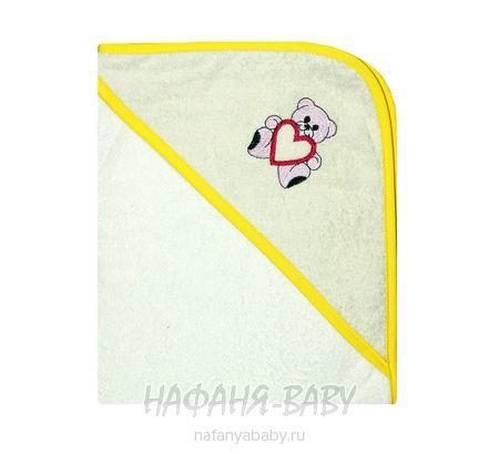 Детское полотенце EYMIR арт: 1426, штучно, 0-12 мес, цвет молочный с желтым, оптом Турция