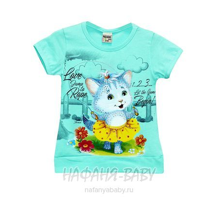 Детская футболка NARMINI арт: 5575, 1-4 года, 5-9 лет, цвет персиковый, оптом Турция