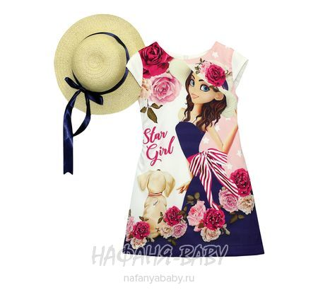 Детское платье + шляпка COCOLAND арт: 2725, 5-9 лет, цвет молочный, оптом Турция