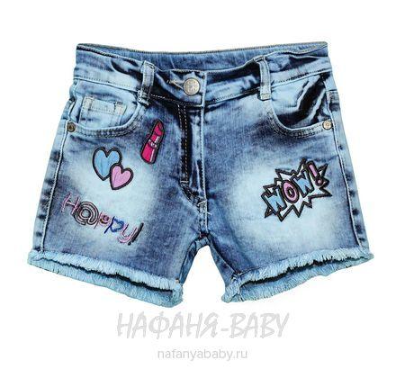 Детские джинсовые шорты, артикул 9272 SANI арт: 9272, цвет синий, оптом Турция