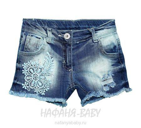 Детские джинсовые шорты, артикул 8217 SANI арт: 8217, цвет синий, оптом Турция