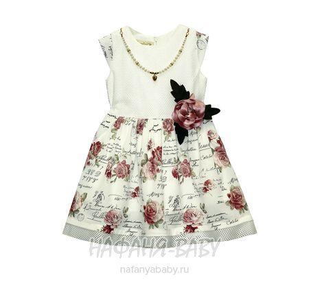 Детское платье Miss SERENITY арт: 2022, 1-4 года, 5-9 лет, цвет молочный с чайной розой, оптом Турция