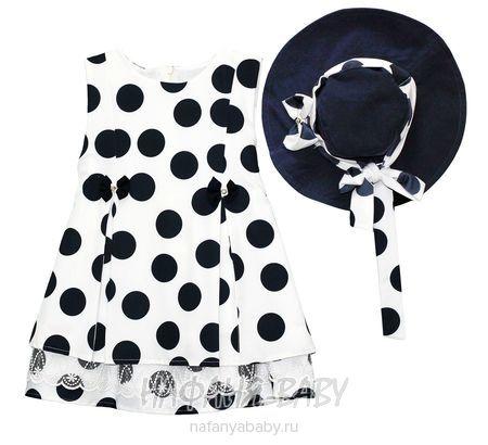 Детское платье + шляпка Miss BONNY арт: 2600, 1-4 года, 5-9 лет, цвет черный горох, оптом Турция
