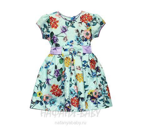 Детское платье KGMART арт: 1134, 1-4 года, 5-9 лет, цвет аквамариновый, оптом