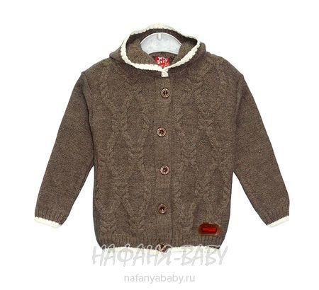 Вязанный кардиган с капюшоном WII BERY арт: 5160, 1-4 года, цвет коричневый, оптом Турция
