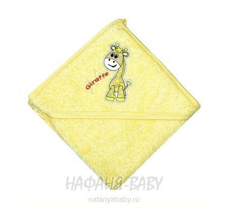 Детское полотенце RAMEL арт: 421, штучно, 0-12 мес, цвет желтый, оптом Турция