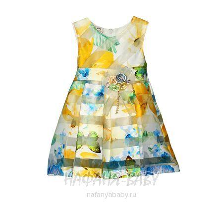 Платье нарядное SOFIA арт: 2026, штучно, 1-4 года, цвет желтый с цветочным принтом, размер 98, оптом Турция