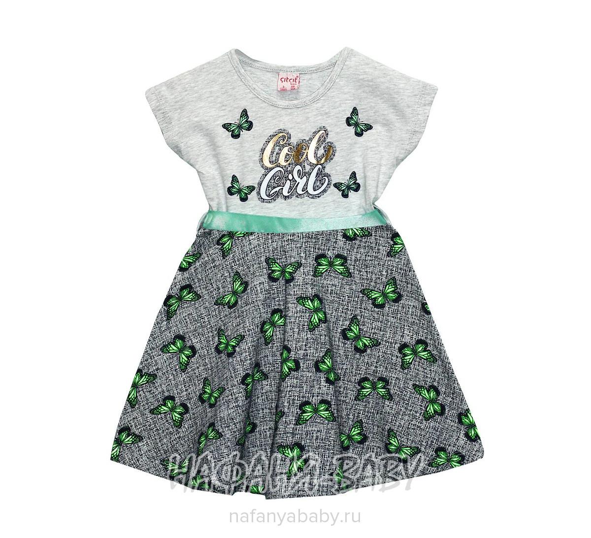 Детское платье Cit Cit арт: 4396, оптом Турция