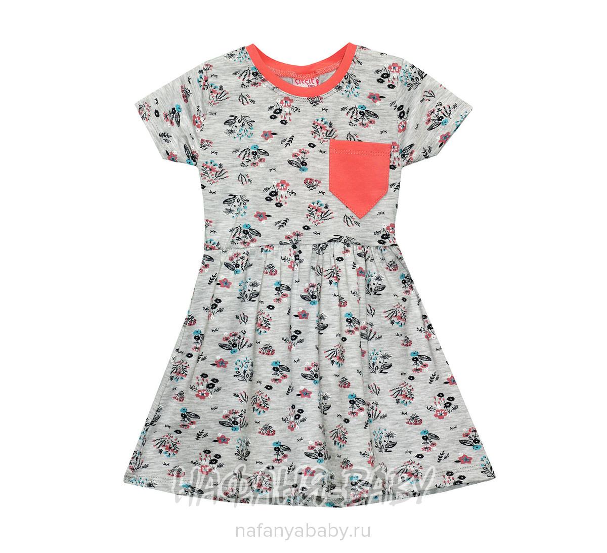 Детское платье Cit Cit арт: 4066, оптом Турция