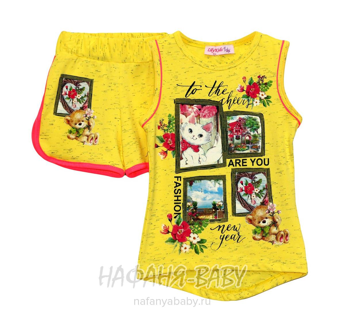 Детский комплект LILY Kids арт: 3549, 5-9 лет, 1-4 года, цвет желтый меланж, оптом Турция
