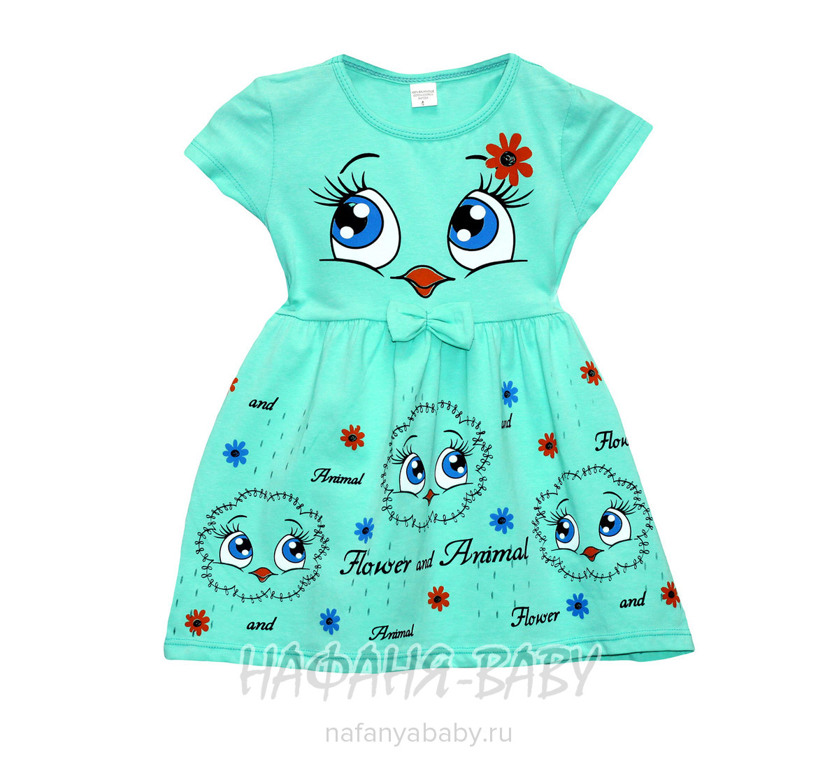 Детское платье CHILDS SMILE арт: 1385, 1-4 года, 5-9 лет, оптом Турция