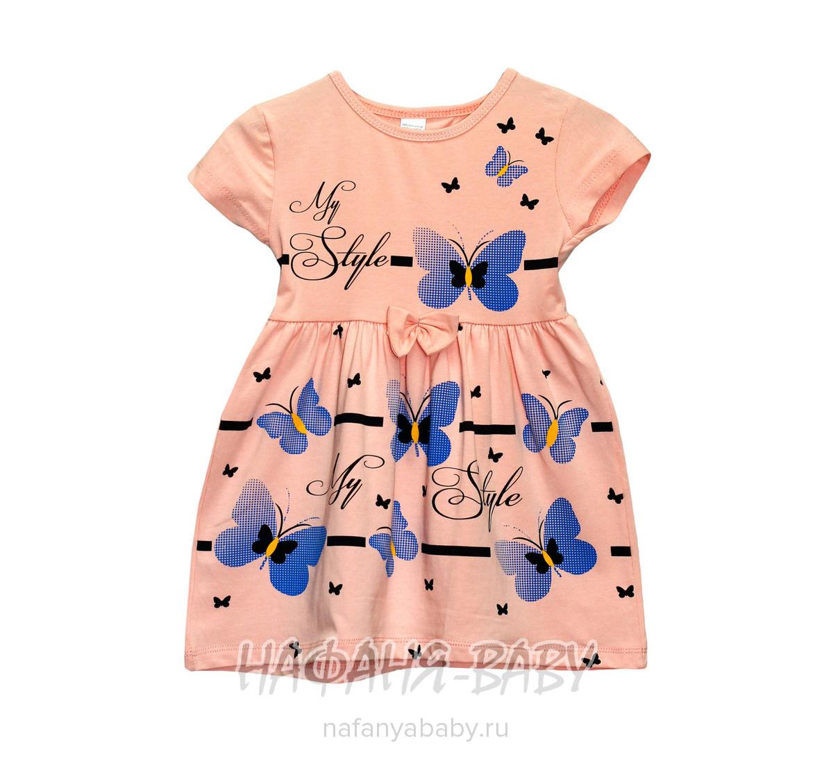Детское платье, артикул 1380 Chields Smile арт: 1380, цвет розовый, оптом Турция
