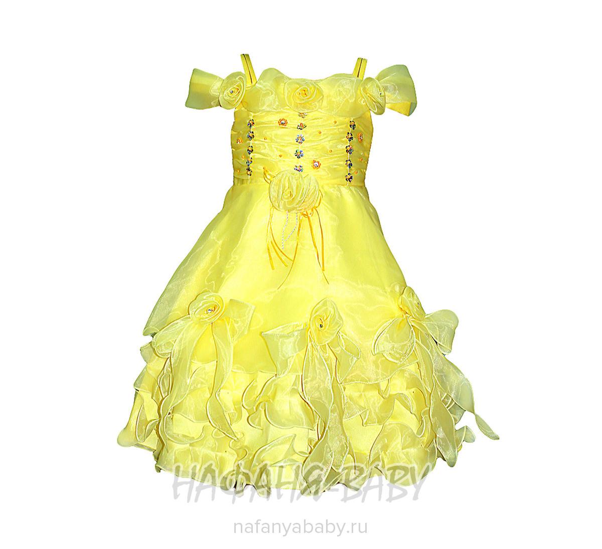 Детское платье , купить в интернет магазине Нафаня. арт: 1013.