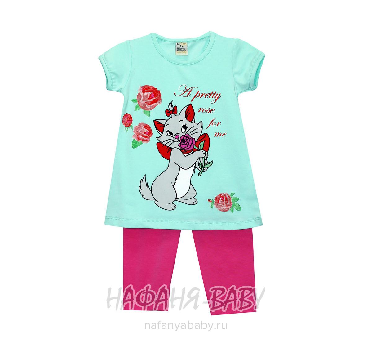 Детский костюм BABY PUFF арт: 6043, цвет туника- коралловый, лосины- темно-синий, оптом Турция
