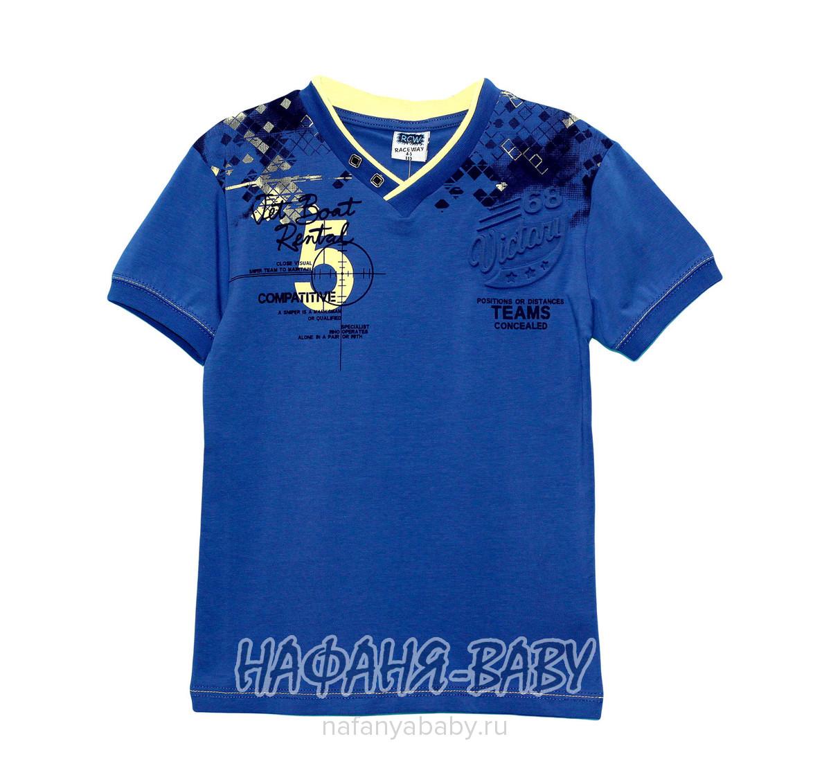 Детская футболка RCW арт: 5476, 5-9 лет, оптом Турция