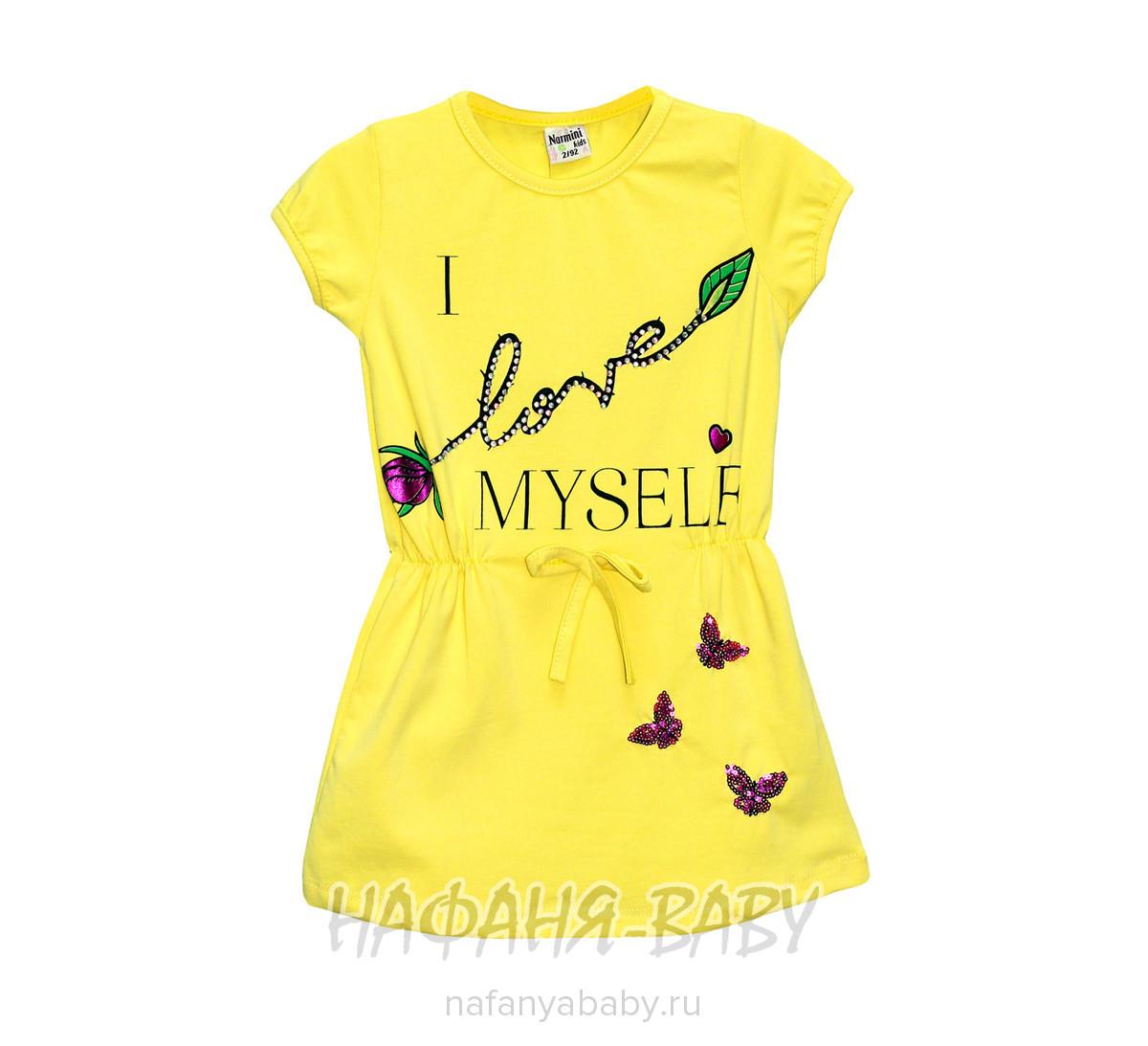 Детское платье NARMINI арт: 5557, 1-4 года, 5-9 лет, цвет малиновый, оптом Турция