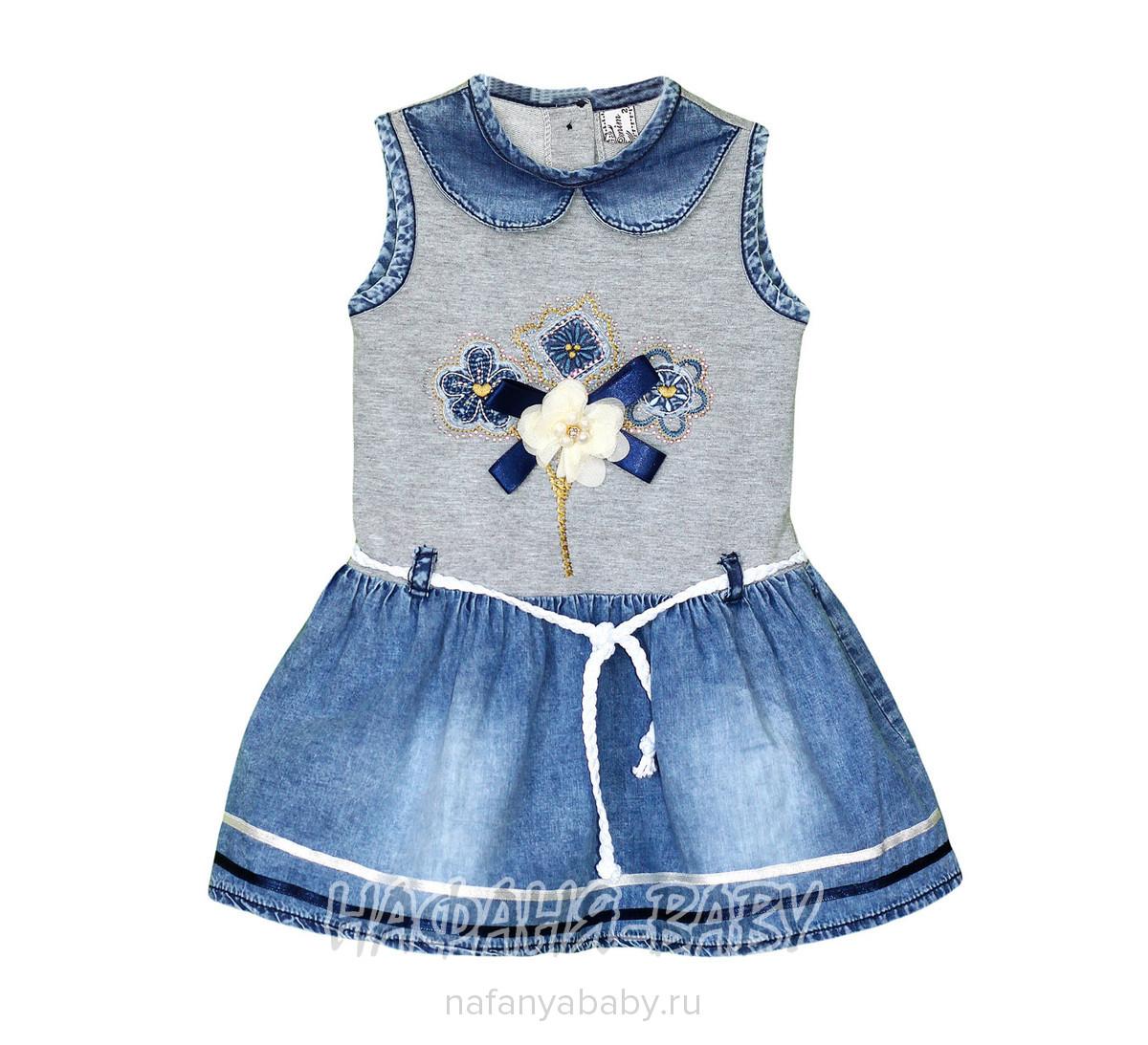 Детское джинсовое платье SEALY арт: 11157, 5-9 лет, 1-4 года, цвет синий, оптом Турция