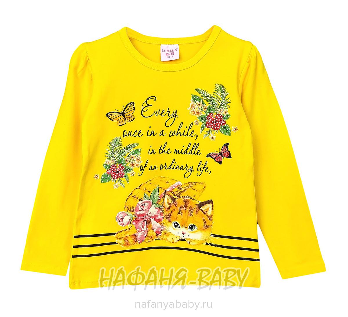 Лонгслив КОТЕНОК LUMINA арт: 11311, 1-4 года, 5-9 лет, цвет желтый, оптом Турция