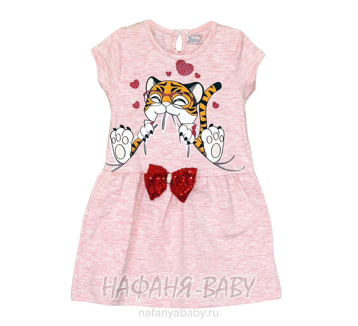 Платье с тигренком PINK арт: 1135, 1-4 года, 0-12 мес, цвет розовый меланж, оптом Турция