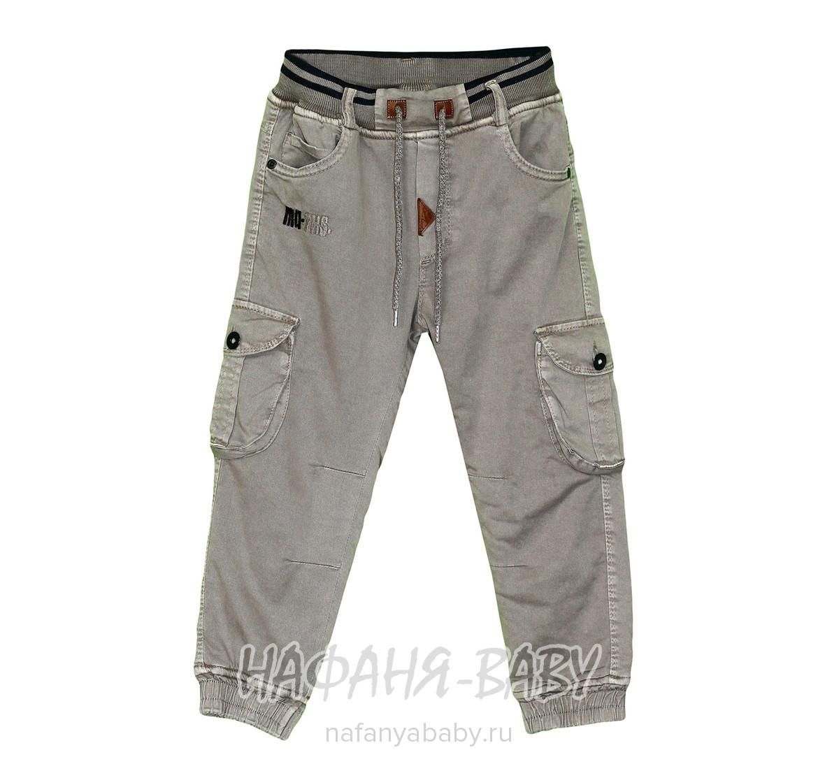 Детские теплые джинсы RIDAYEN арт: 1426, 5-9 лет, цвет бежевый, оптом Турция