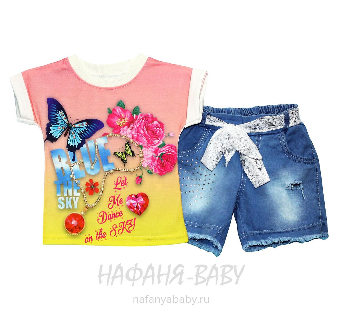 Детский костюм (футболка+джинсовые шорты) OYKUM арт: 1605, 1-4 года, 0-12 мес, оптом Турция