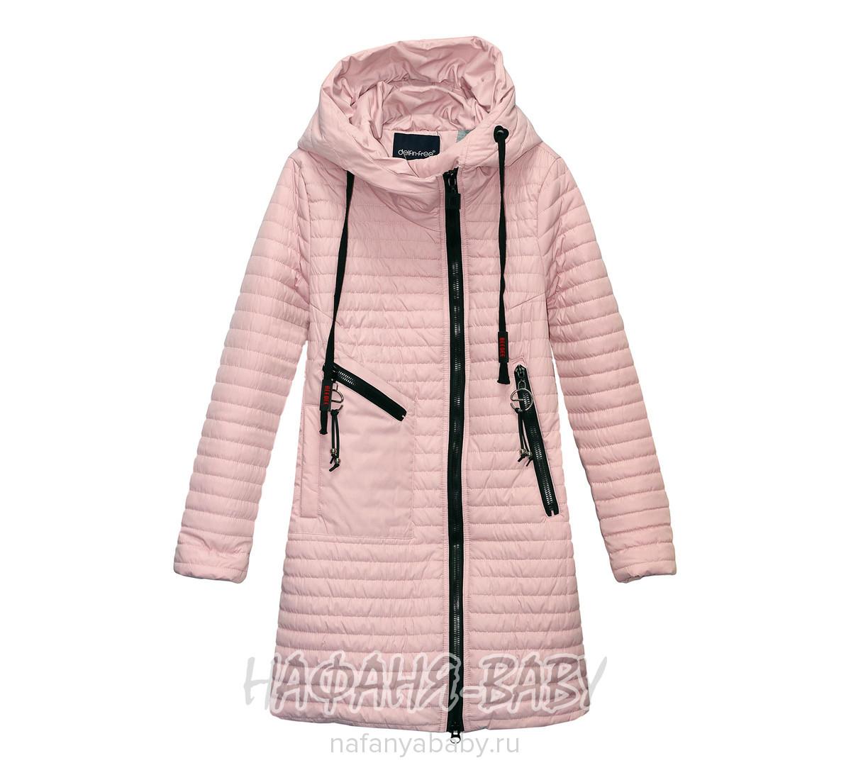 Подростковое пальто для девочки