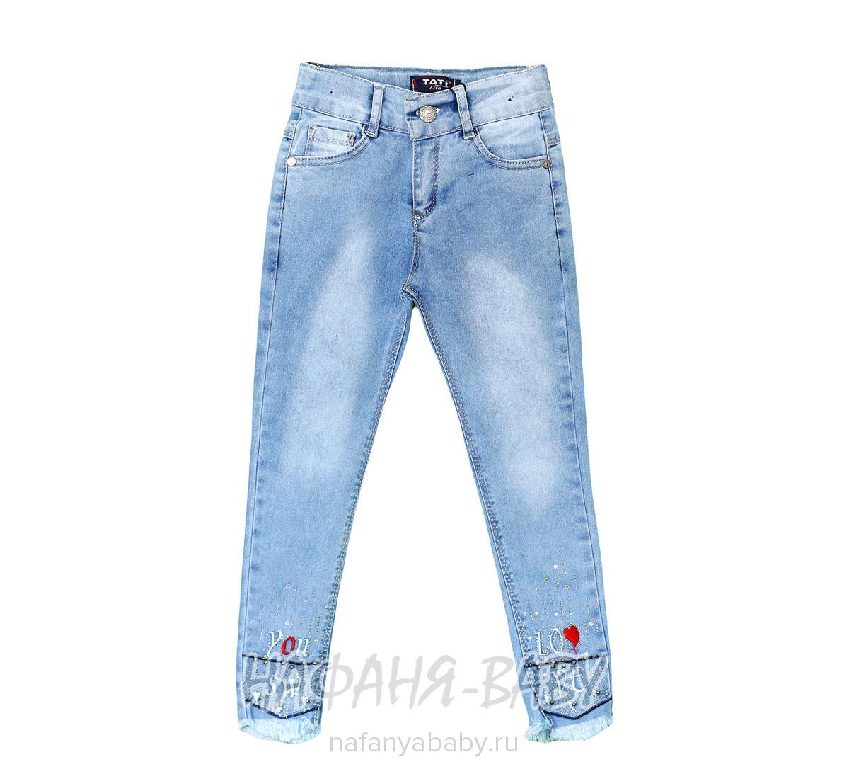 Подростковые джинсы TATI Jeans арт: 3055, 10-15 лет, 5-9 лет, цвет голубой, оптом Турция