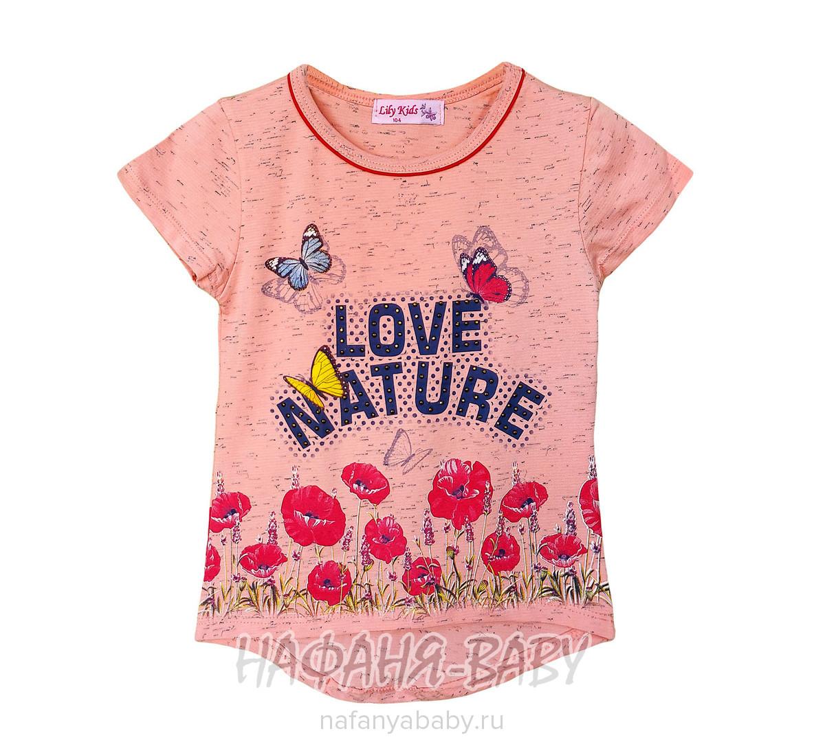 Детская футболка LILY Kids арт: 3507, 5-9 лет, 1-4 года, цвет персиковый меланж, оптом Турция