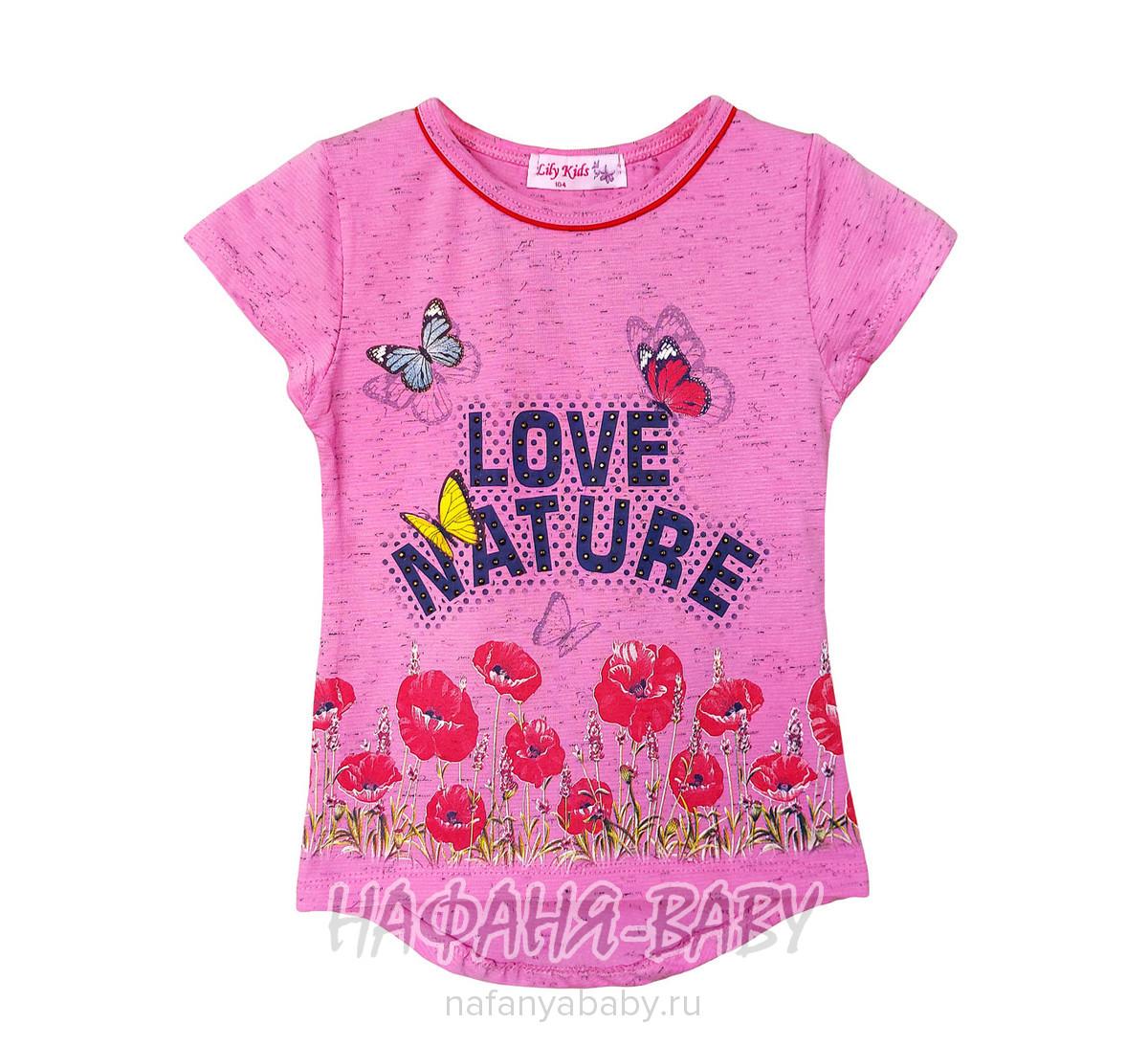 Детская футболка LILY Kids арт: 3507, 5-9 лет, 1-4 года, цвет розовый меланж, оптом Турция