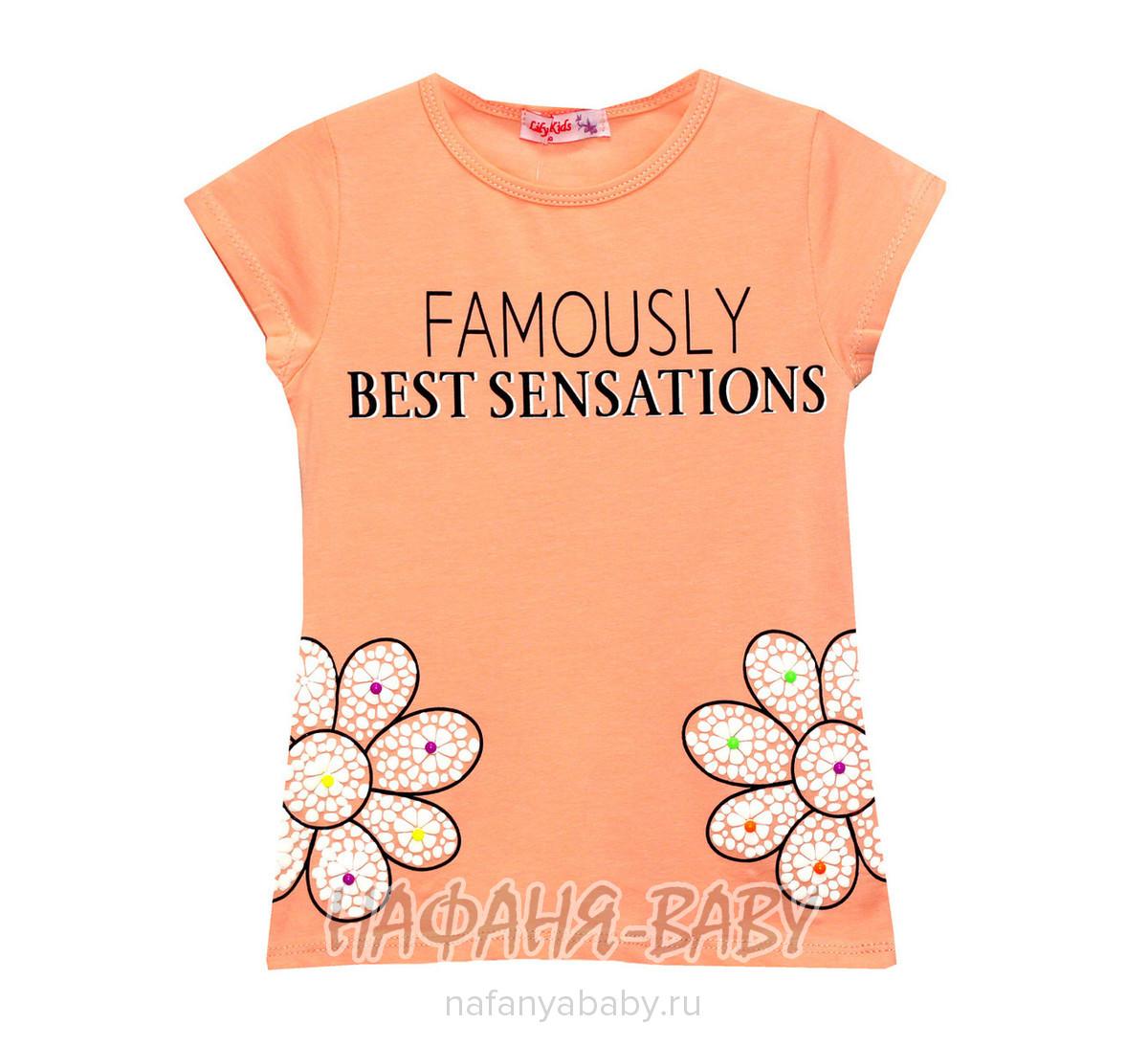 Детская футболка LILY Kids арт: 3570, 5-9 лет, оптом Турция