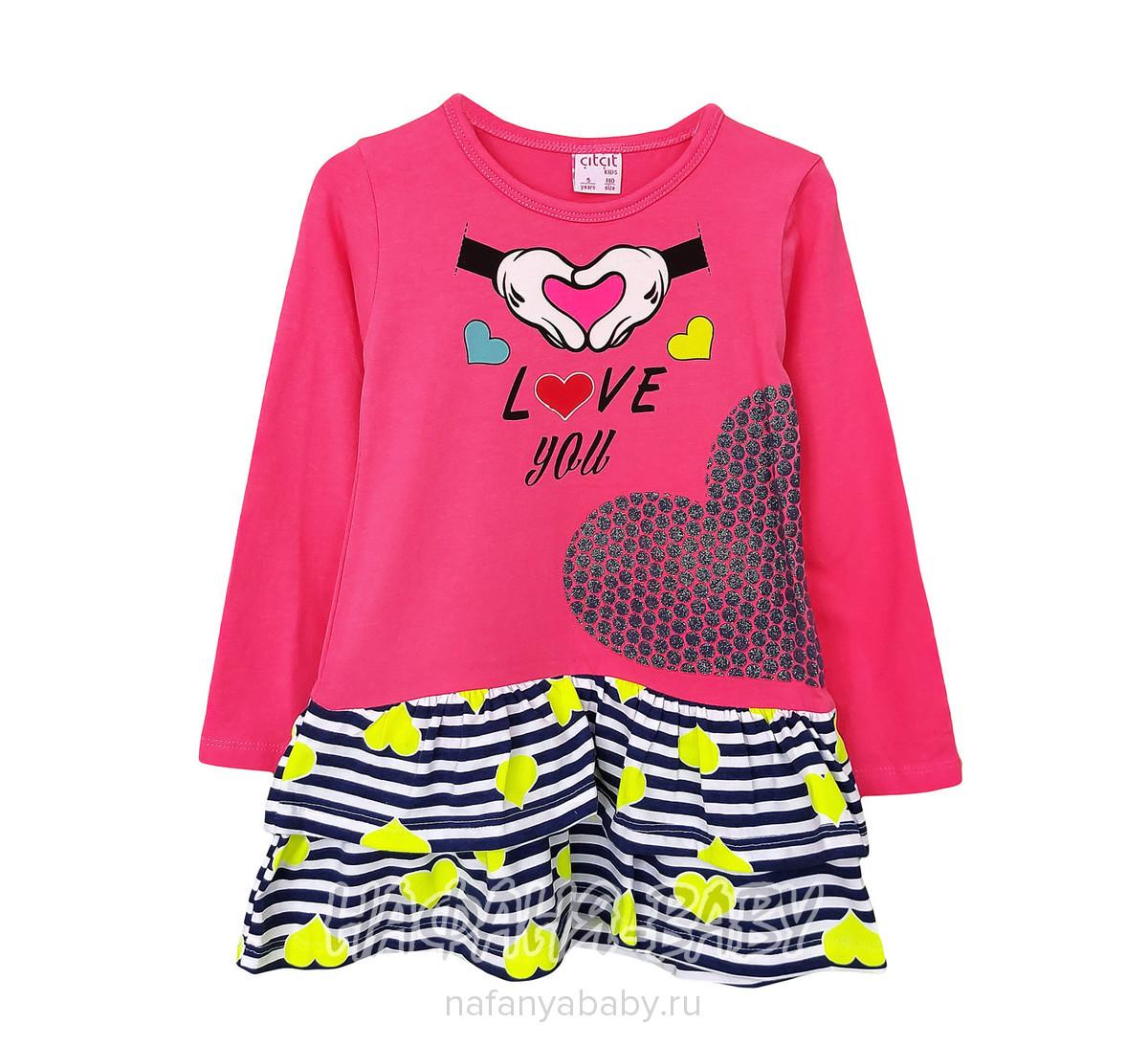 Детское трикотажное платье-туника Cit-Cit арт: 3595, 5-9 лет, 1-4 года, цвет розовый, оптом Турция