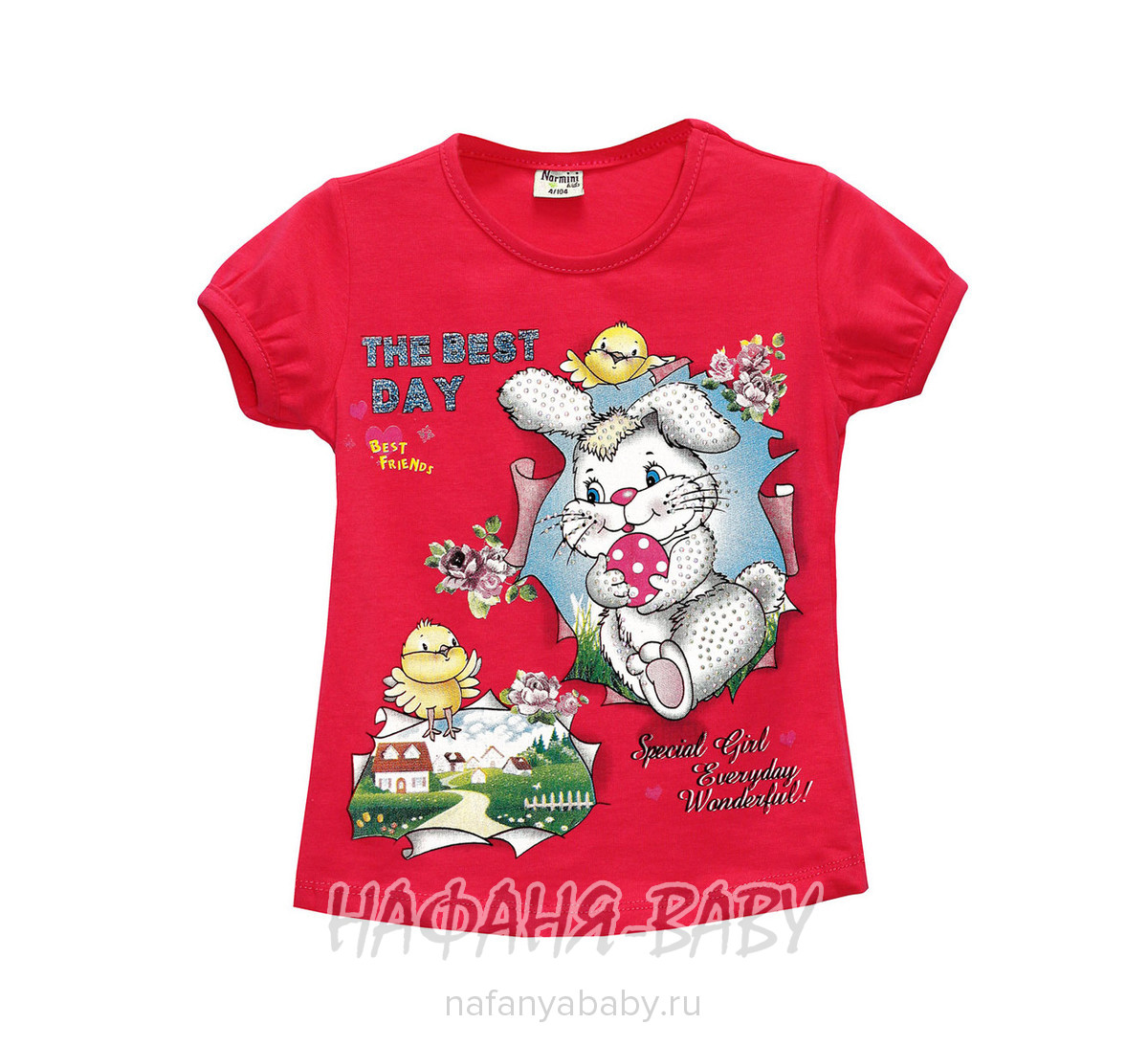 Детская футболка NARMINI арт: 4602, 1-4 года, 5-9 лет, цвет кремовый, оптом Турция
