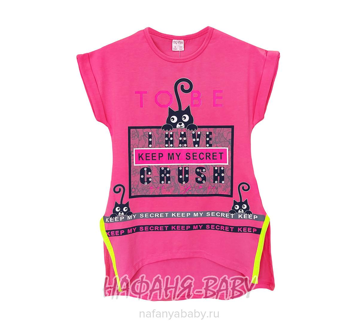 Подростковая трикотажная туника LILY Kids арт: 5022, 10-15 лет, 5-9 лет, цвет розовый, оптом Турция