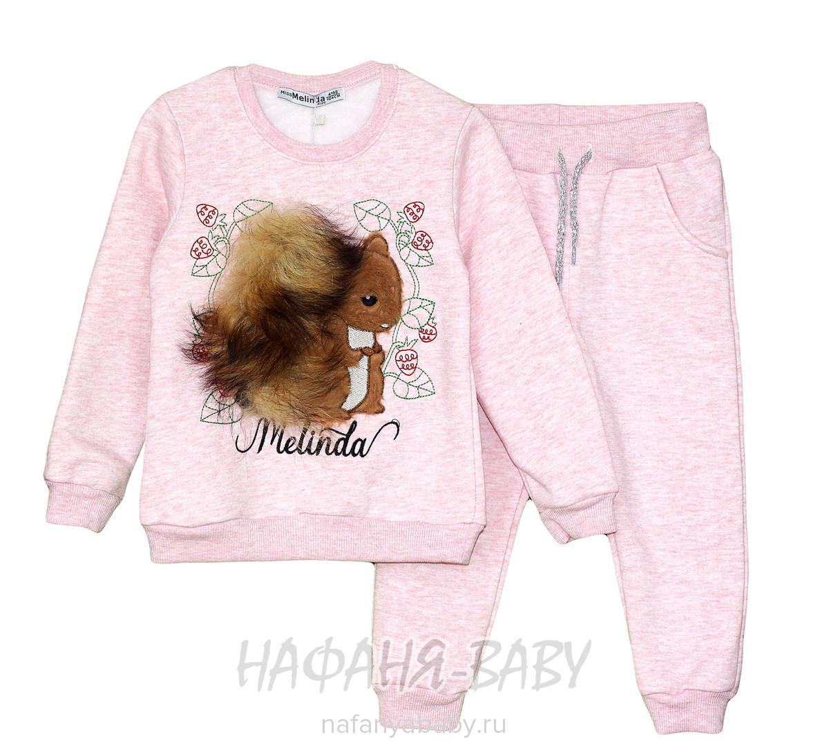 Теплый костюм (свитшот + брюки) Miss Melinda арт: 5202, 1-4 года, 5-9 лет, цвет розовый меланж, оптом Турция
