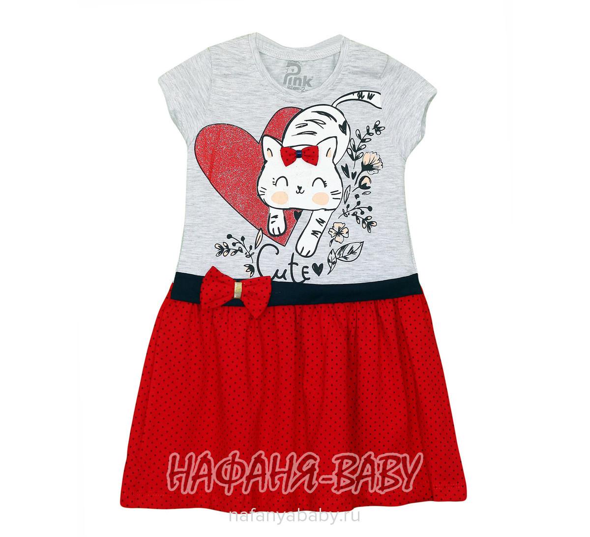Платье с забавным котенком PINK арт: 5347, 5-9 лет, 1-4 года, цвет серый меланж с красным, оптом Турция