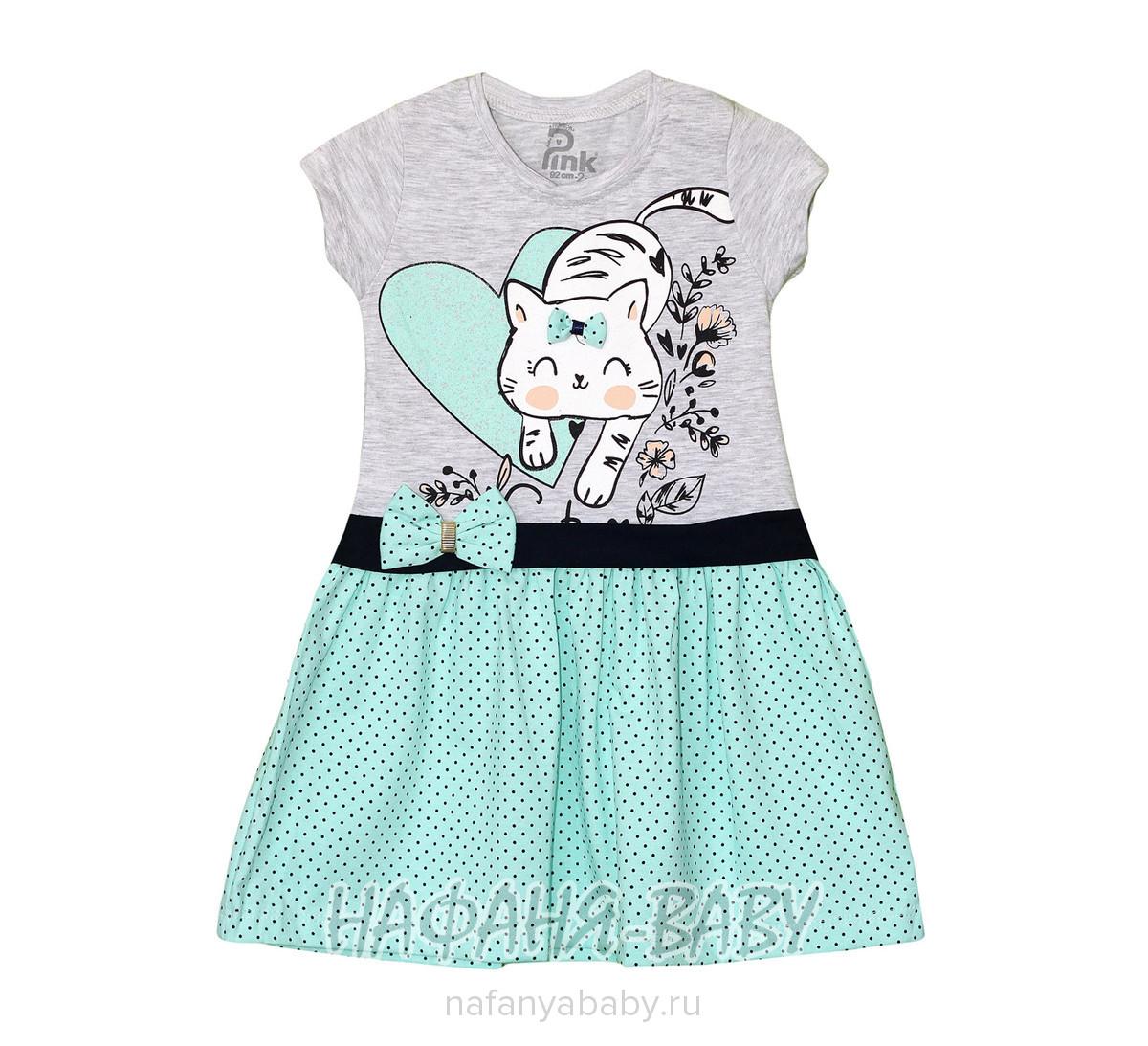 Платье с забавным котенком PINK арт: 5347, 5-9 лет, 1-4 года, цвет аквамариновый, оптом Турция