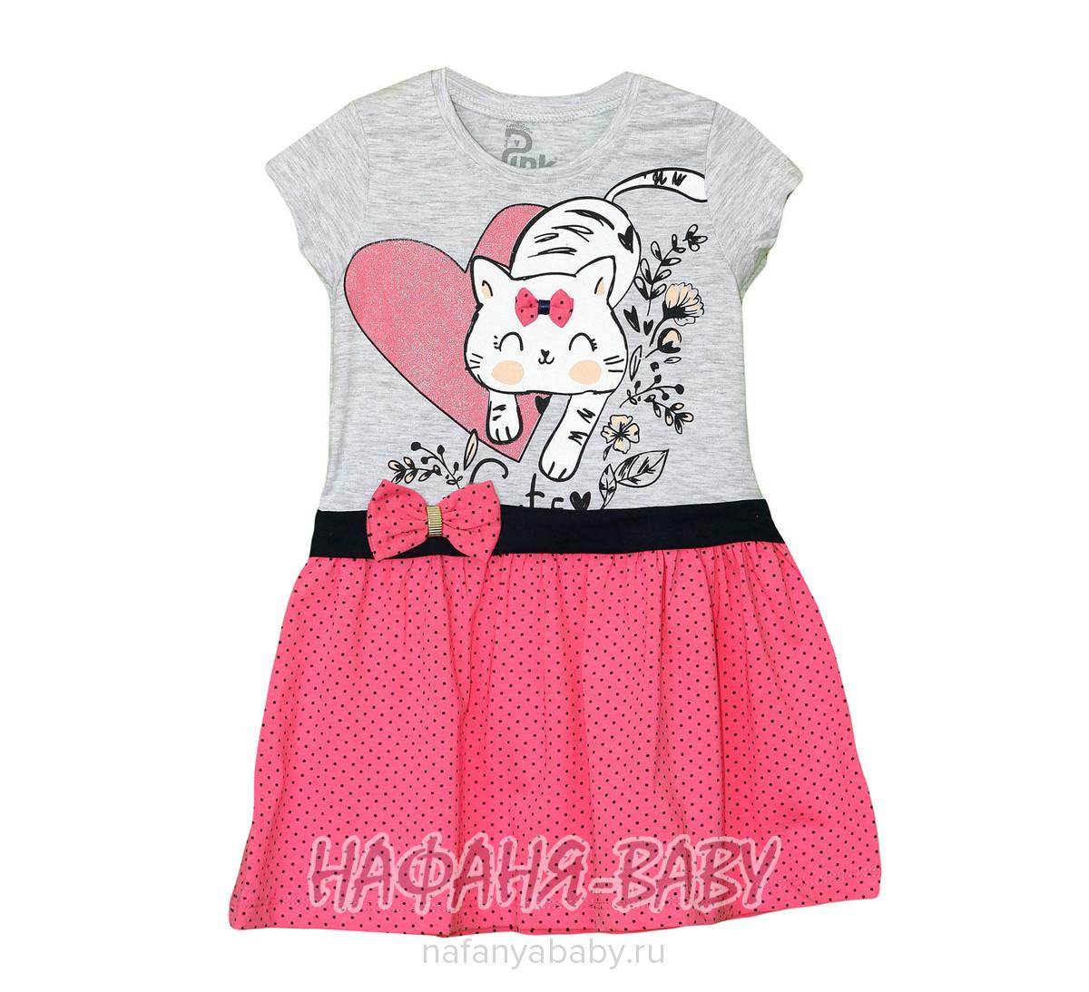 Платье с забавным котенком PINK арт: 5347, 5-9 лет, 1-4 года, цвет серый меланж с розовым, оптом Турция