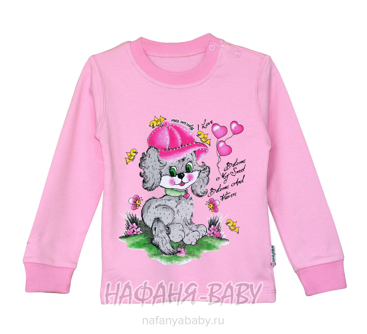 Детская трикотажная кофта UNRULY арт: 5518, 1-4 года, цвет розовый, оптом Турция
