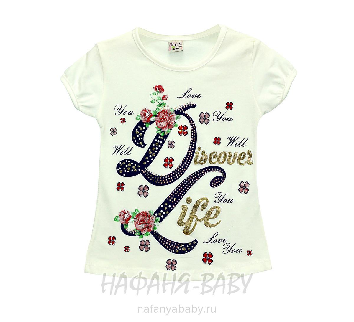 Детская футболка NARMINI арт: 5551, 5-9 лет, 1-4 года, цвет кремовый, оптом Турция