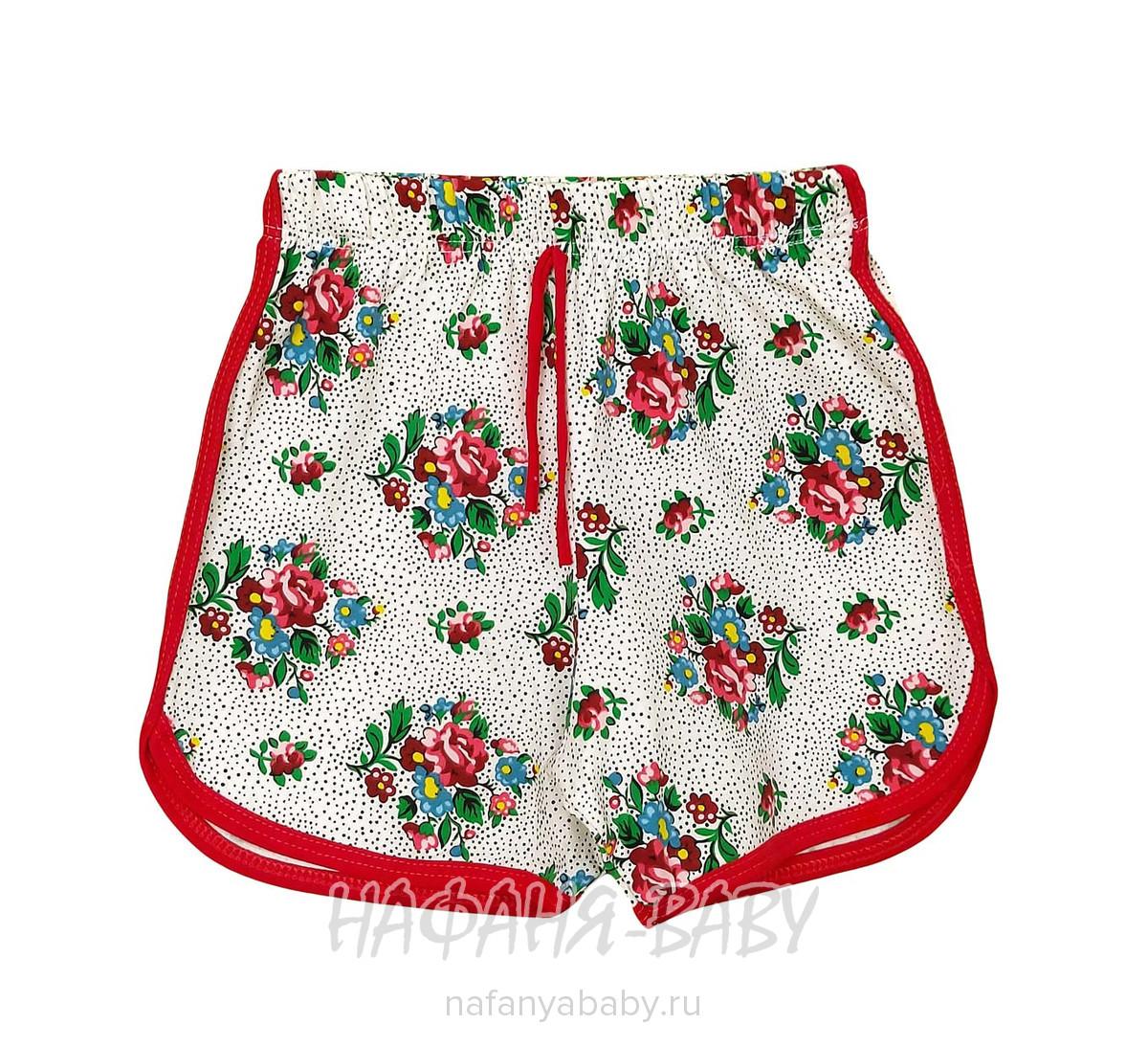 Детские шорты LILY Kids арт: 6034, 5-9 лет, 1-4 года, цвет кремовый с красной окантовкой, оптом Турция
