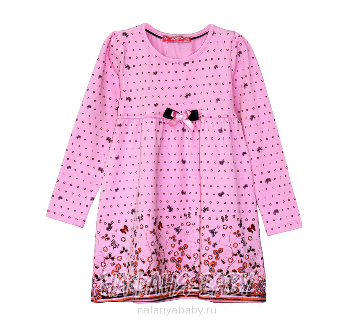 Детское трикотажное платье с длинным рукавом TOONTOY арт: 7712, 5-9 лет, 1-4 года, цвет бирюзовый, оптом Турция