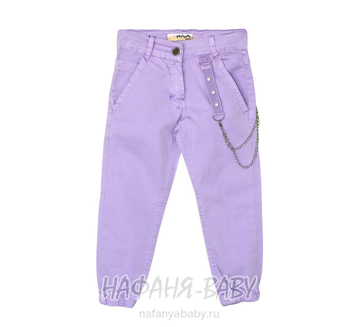 Подростковые брюки для девочки YAVRUCAK арт: 8125, 10-15 лет, 5-9 лет, оптом Турция