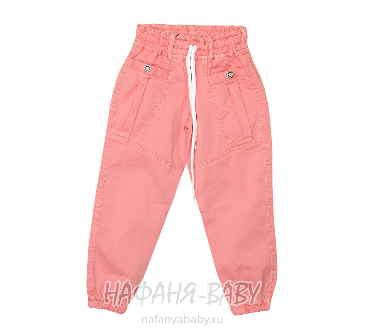 Детские брюки для девочки YAVRUCAK арт: 7126, 1-4 года, 5-9 лет, оптом Турция