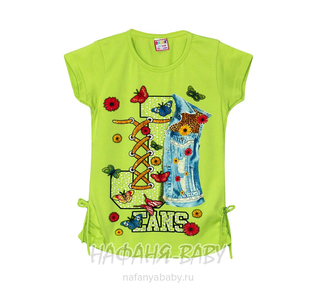 Детская футболка BASAK арт: 8226, 1-4 года, 5-9 лет, цвет белый, оптом Турция