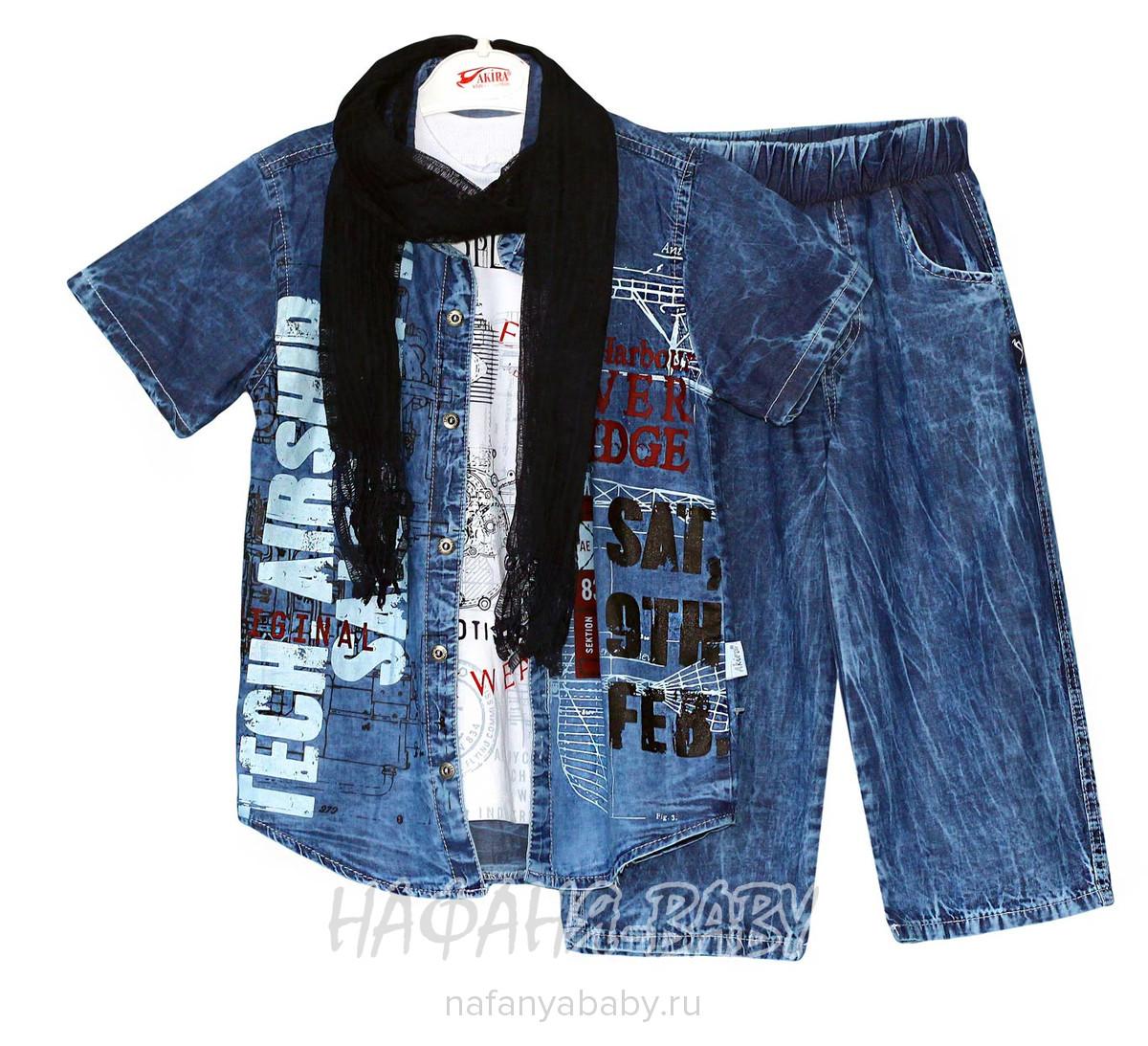 Детский джинсовый костюм AKIRA арт: 1690, 5-9 лет, цвет синий, оптом Турция