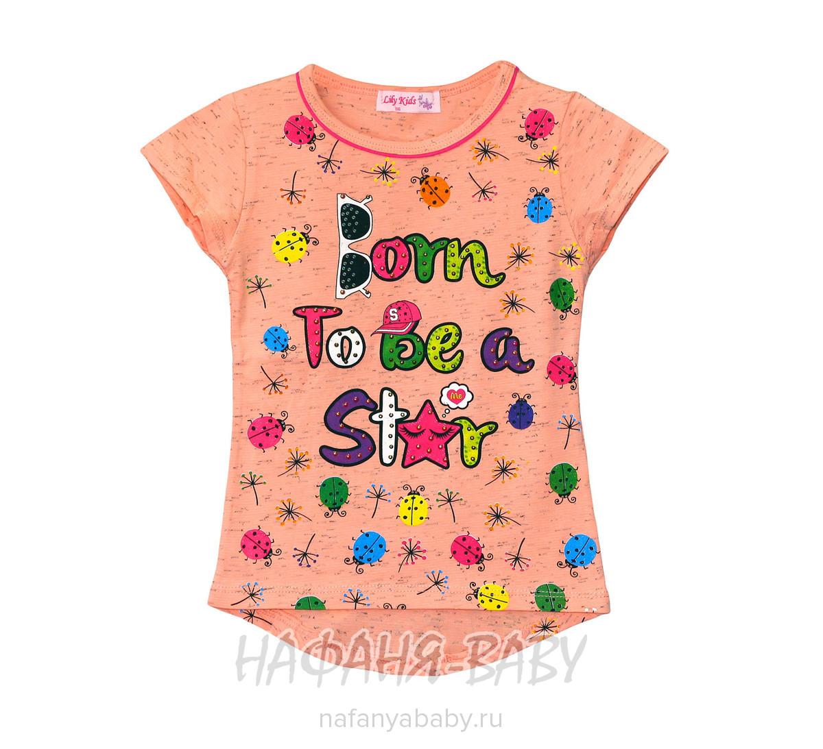 Детская футболка LILY Kids арт: 3500, 5-9 лет, 1-4 года, цвет персиковый меланж, оптом Турция